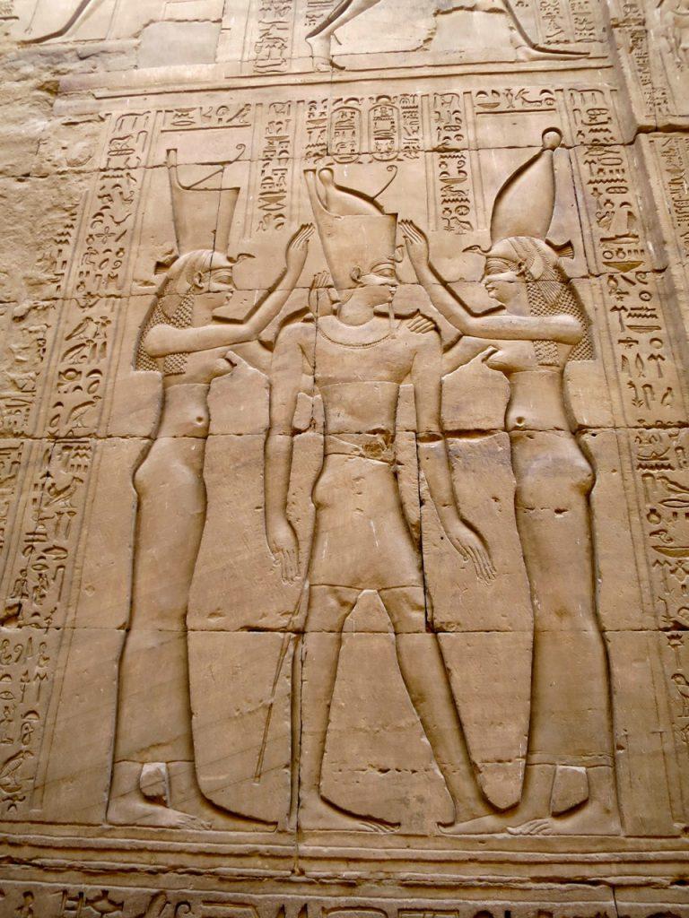 Horus 1-07