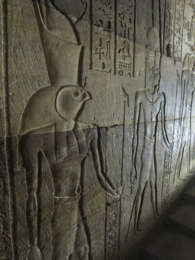 Horus 1-08
