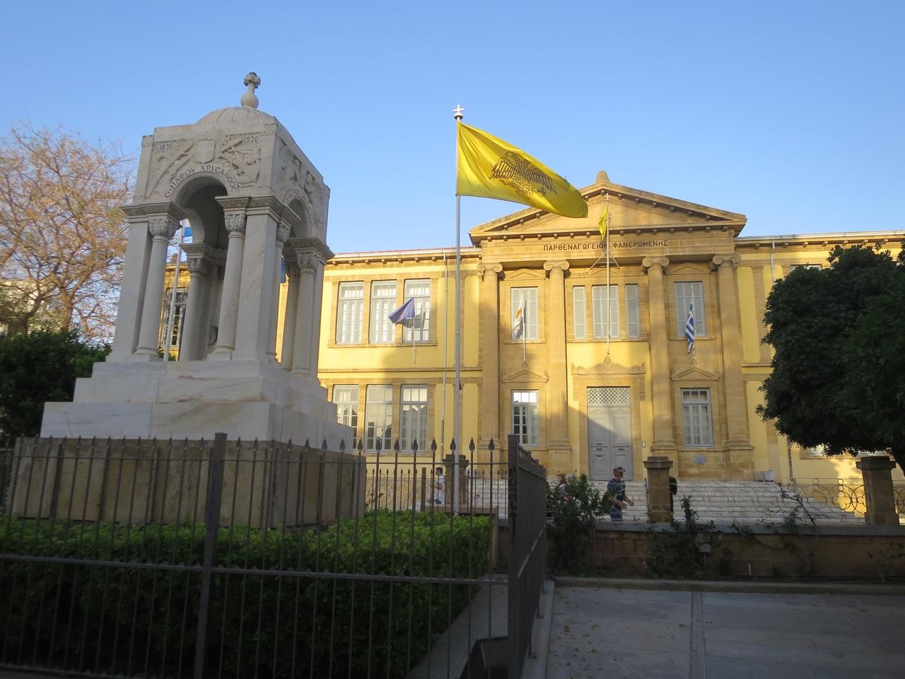 Nicosia 1-09
