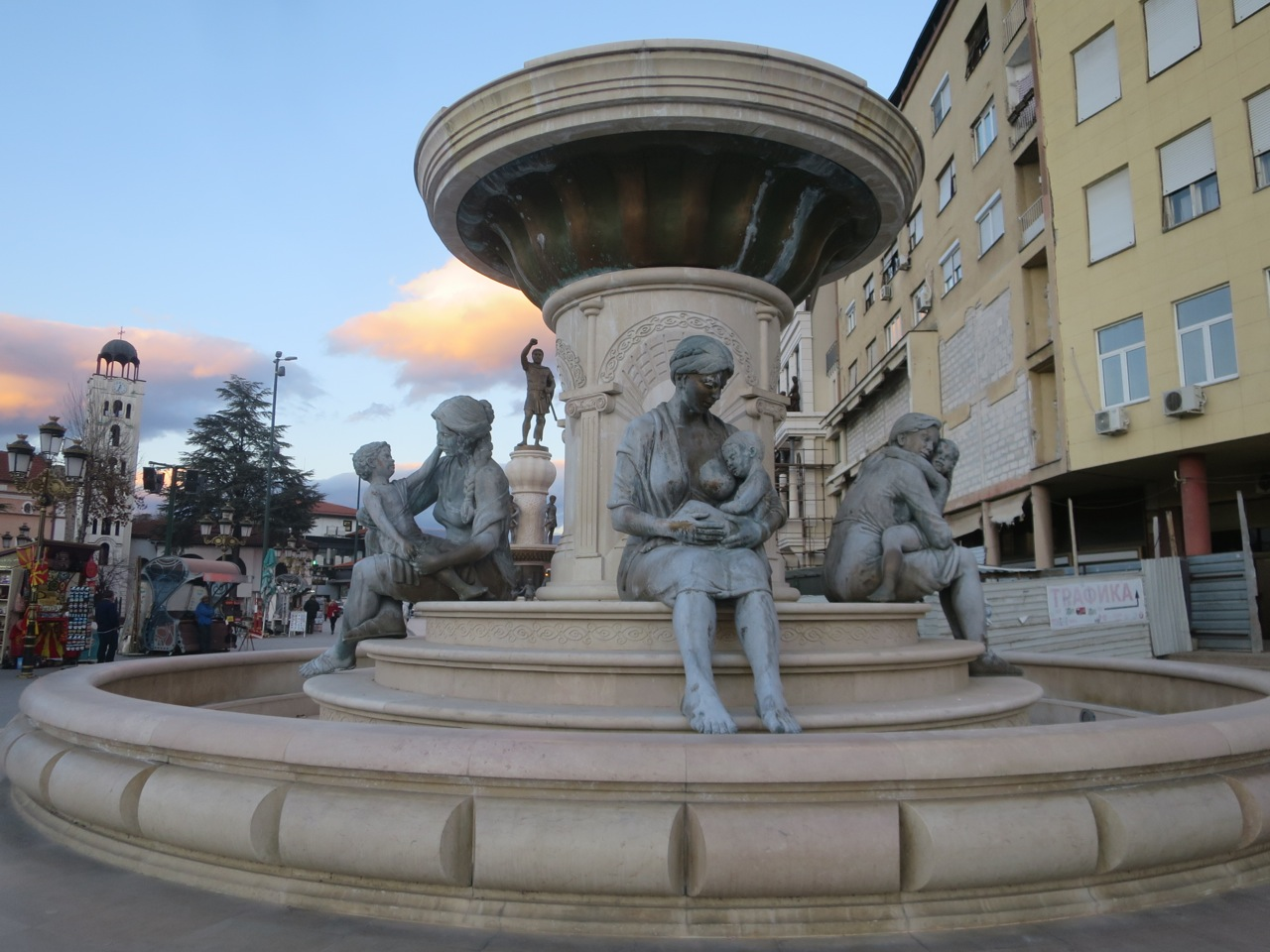 Skopje 1-08