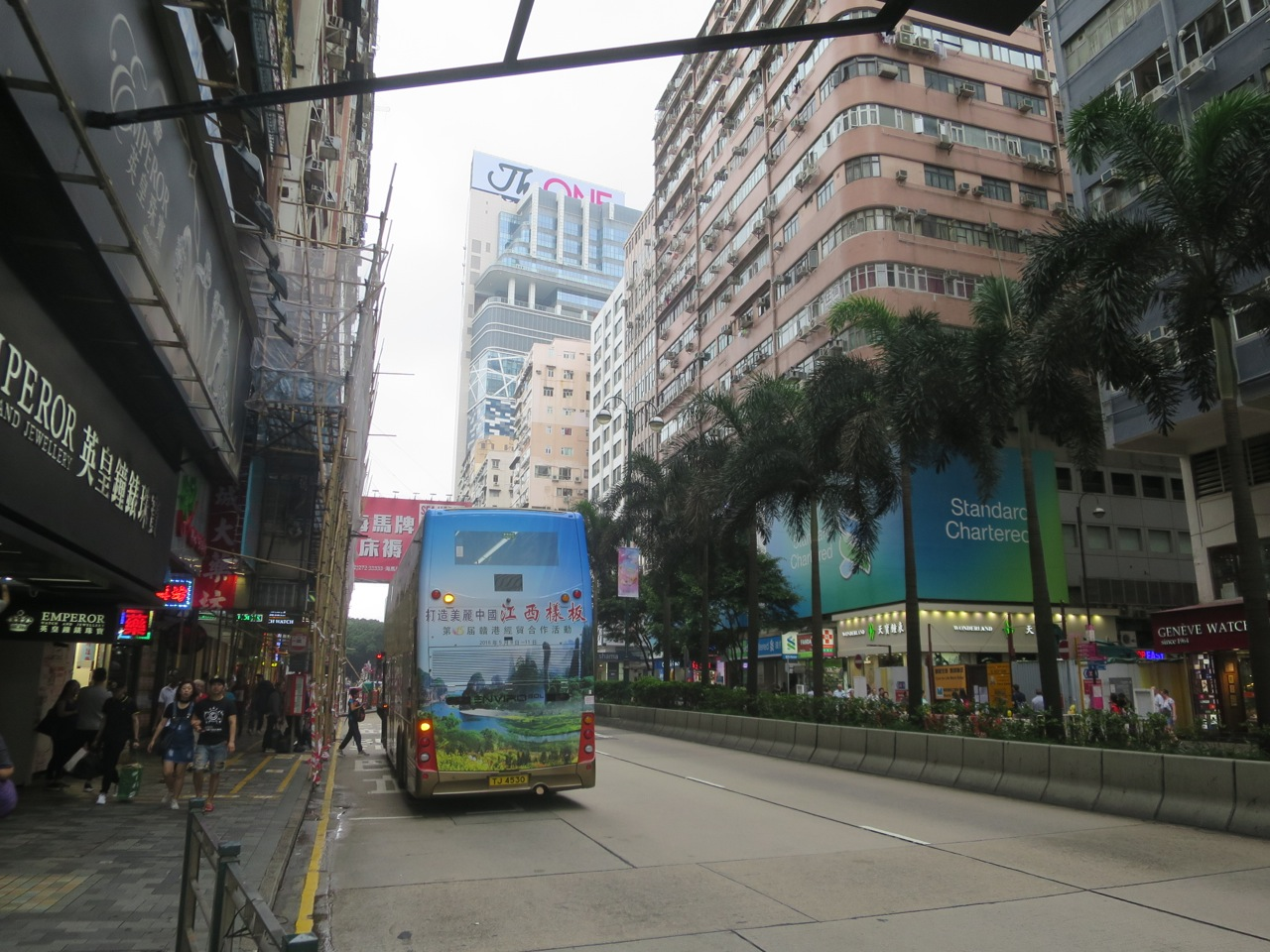 Hong Kong 1-08