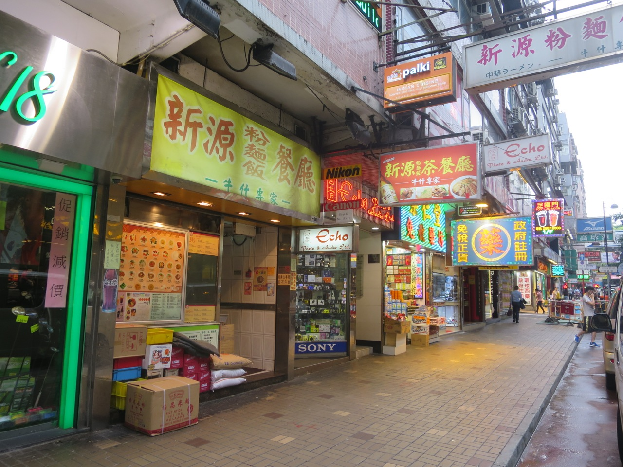 Hong Kong 1-09