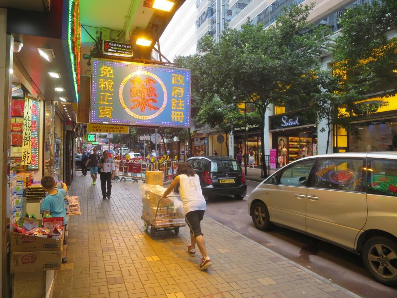 Hong Kong 1-10