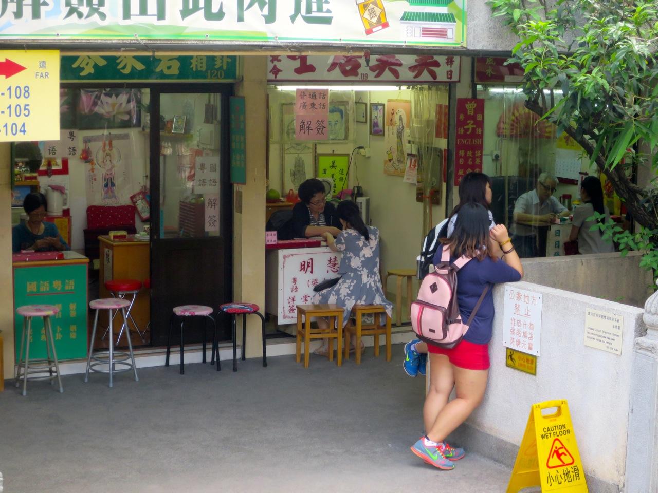 Hong Kong 2 05