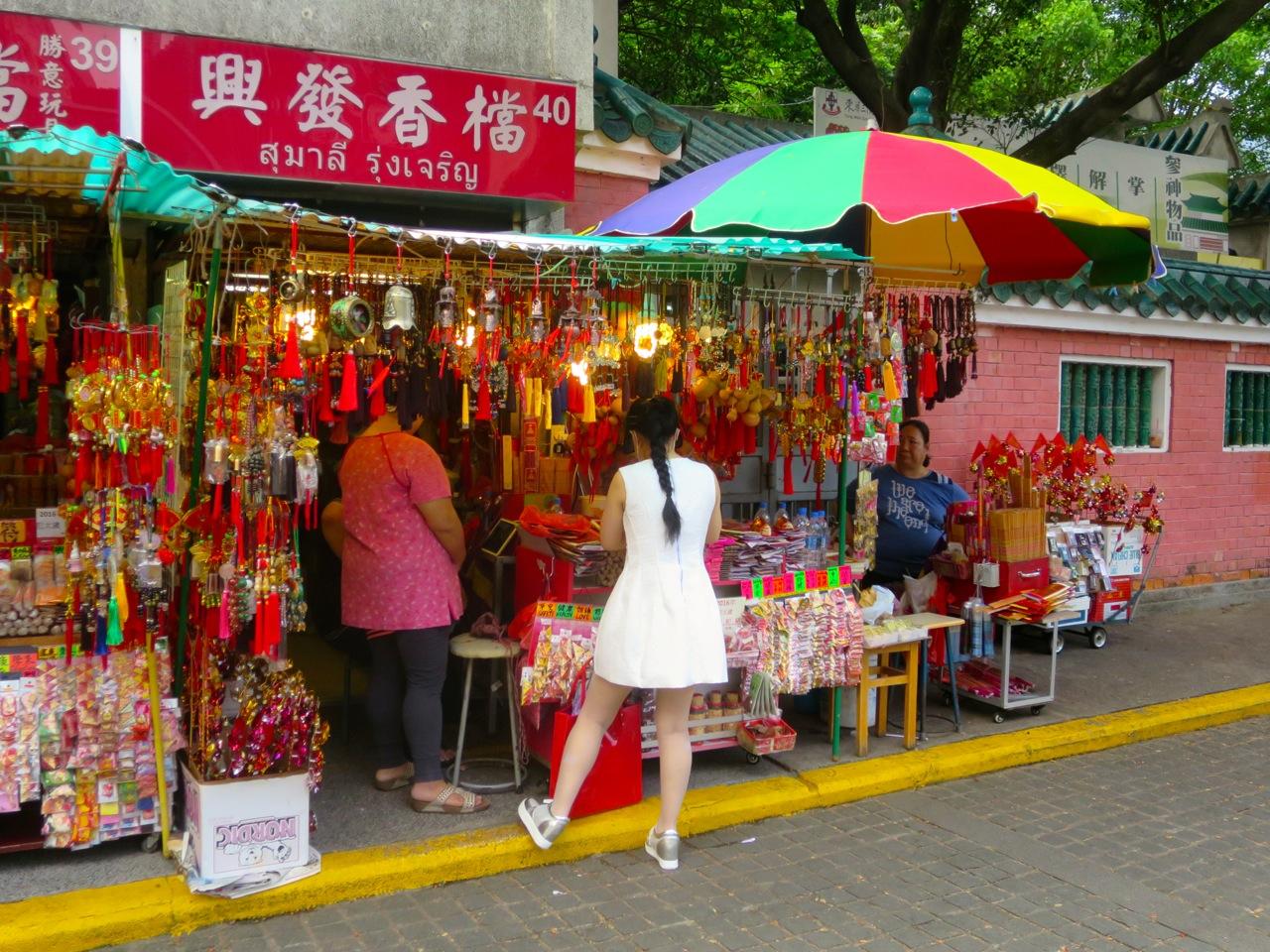 Hong Kong 2 11