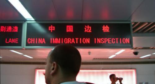 Hong Kong 5 02