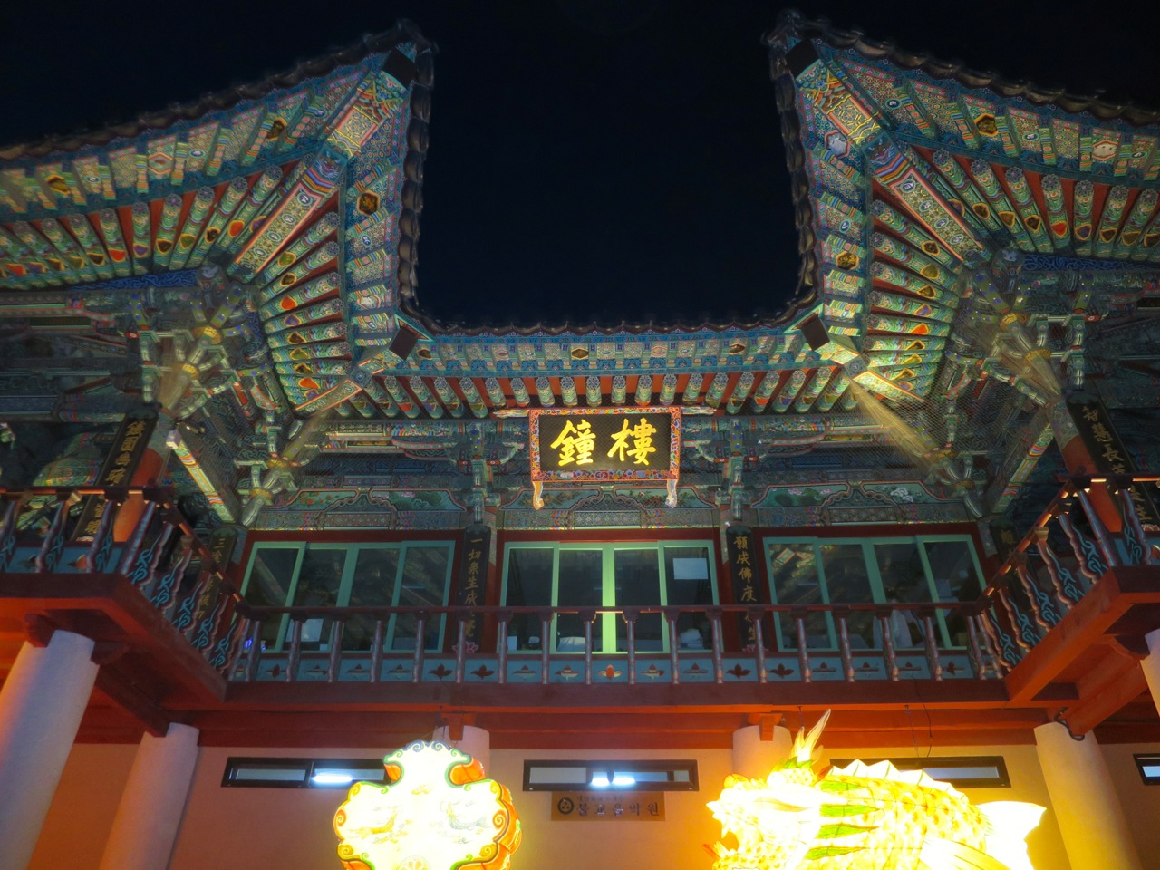 Templos budistas 1 20