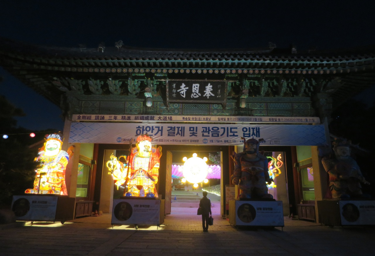 Templos budistas 1 22