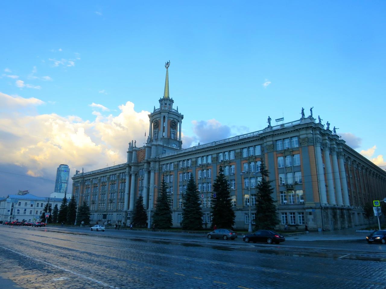 Ekaterimburgo 1 01