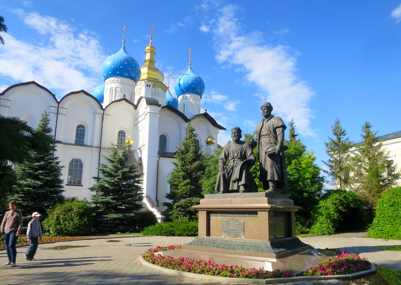 Kazan 1 01