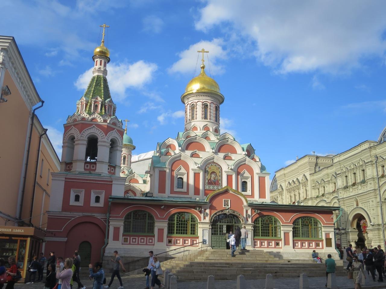 Moscou 3 10