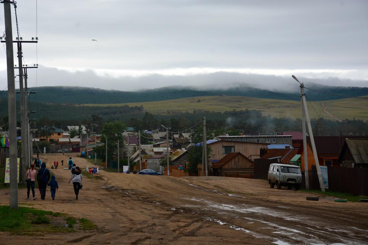 Baikal 1 15