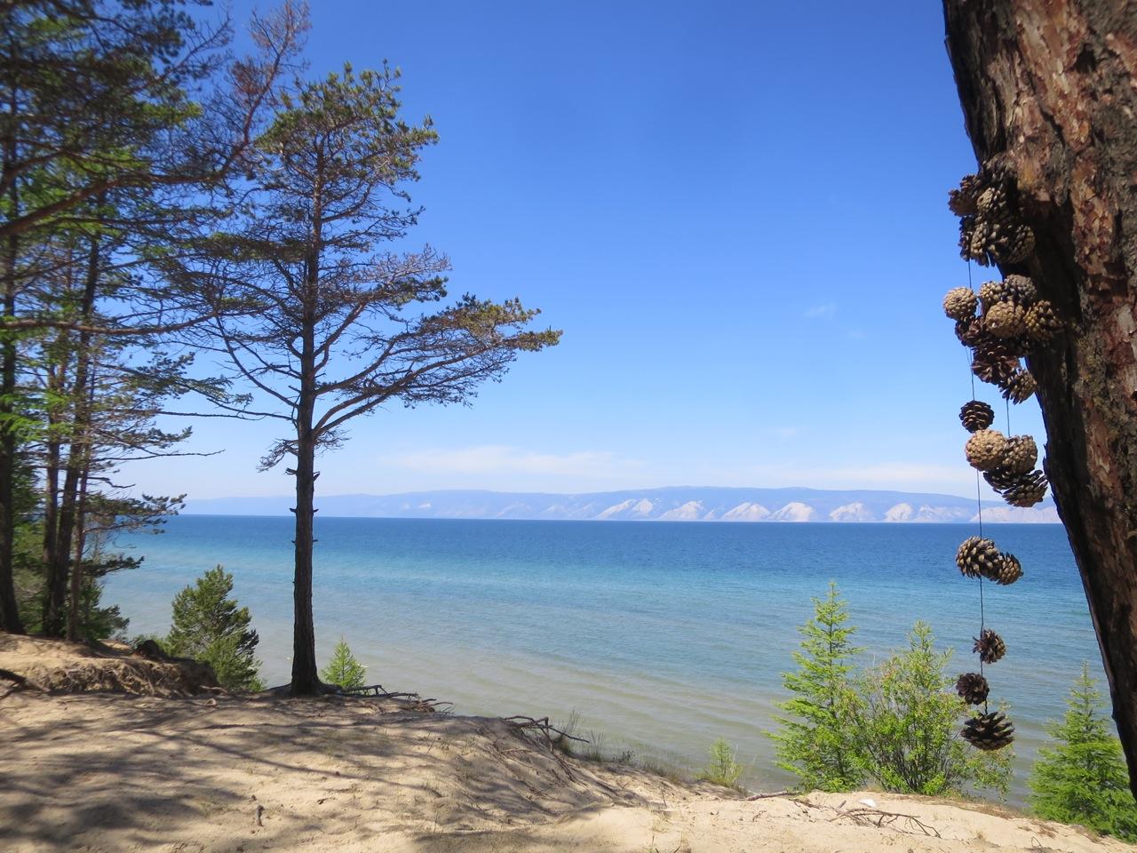 Baikal 1 31