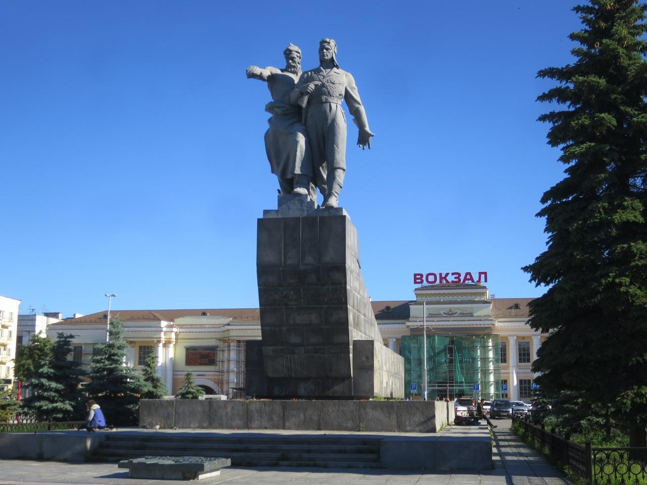 Ekaterimburgo 1 09