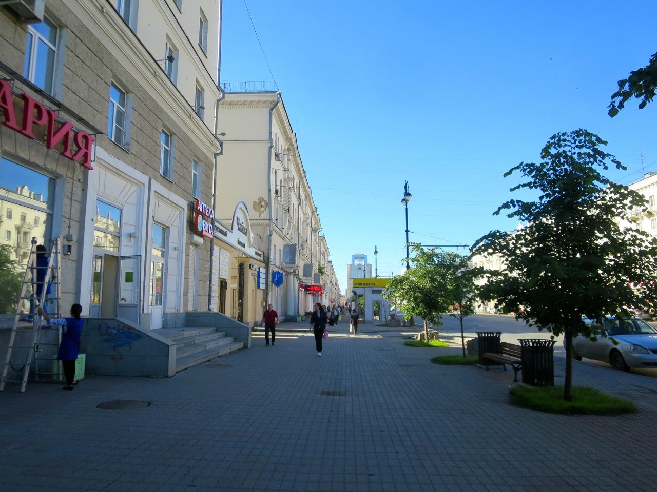 Ekaterimburgo 1 10