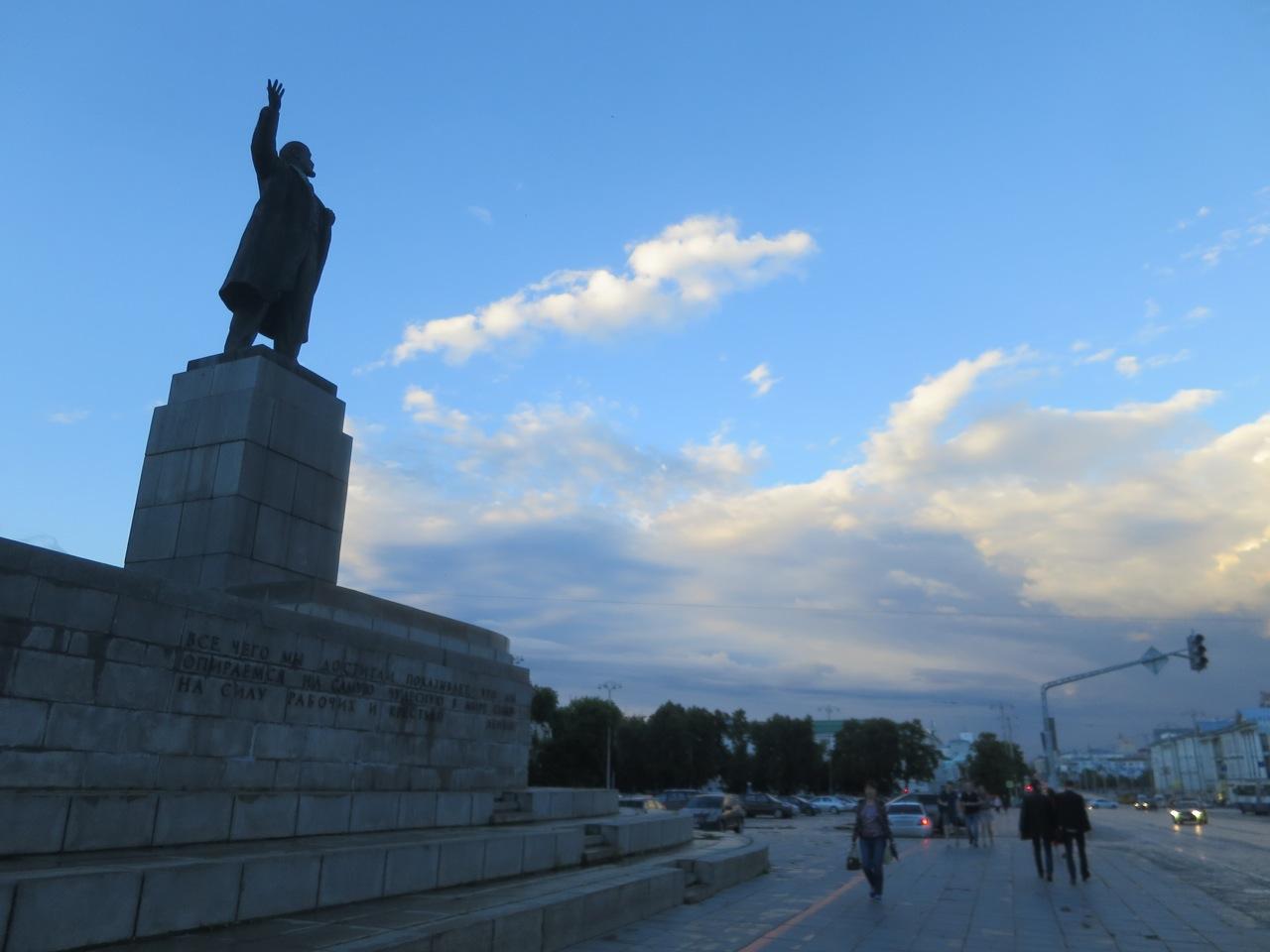 Ekaterimburgo 1 14