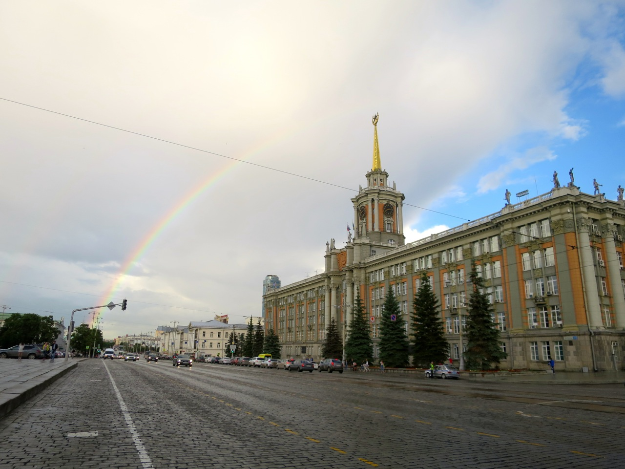 Ekaterimburgo 1 18