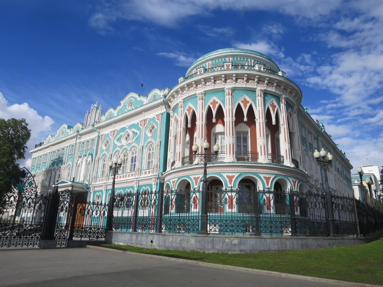 Ekaterimburgo 1 19