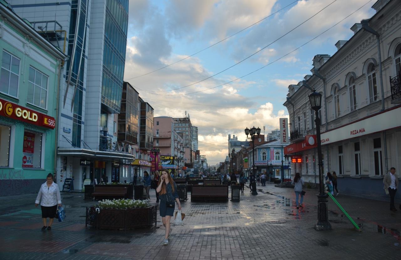 Ekaterimburgo 1 22