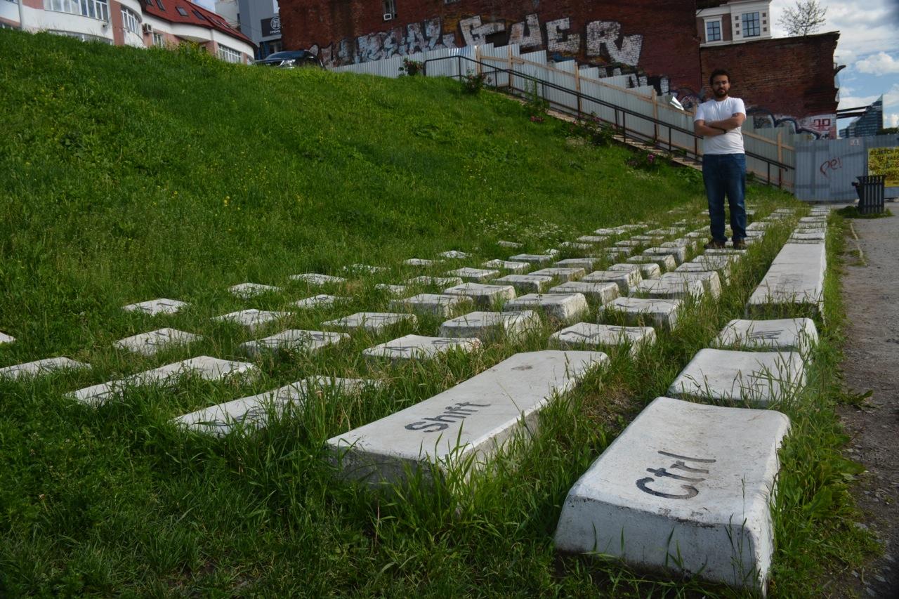Ekaterimburgo 1 25