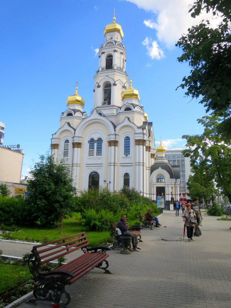 Ekaterimburgo 1 27