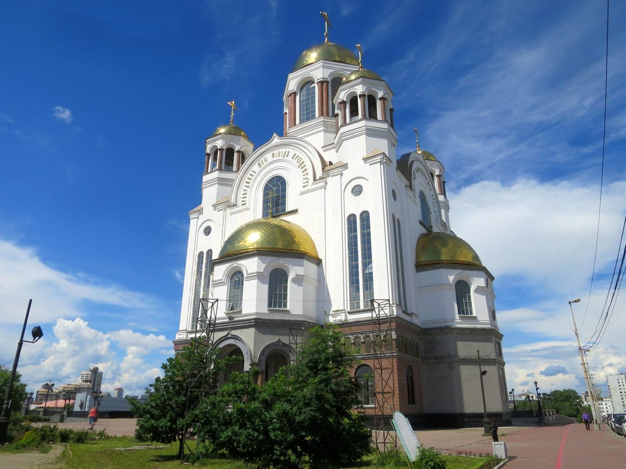 Ekaterimburgo 1 30