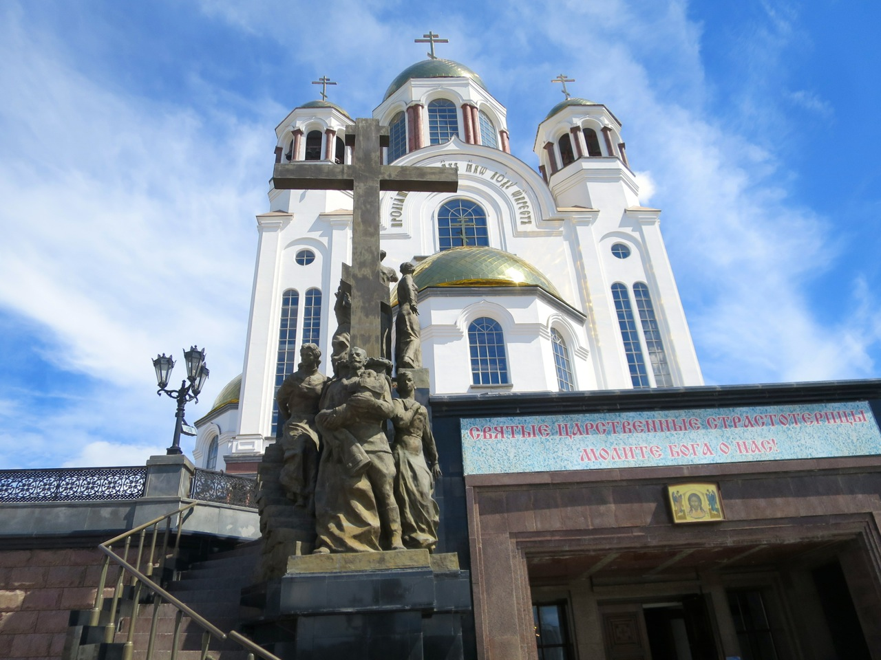 Ekaterimburgo 1 31