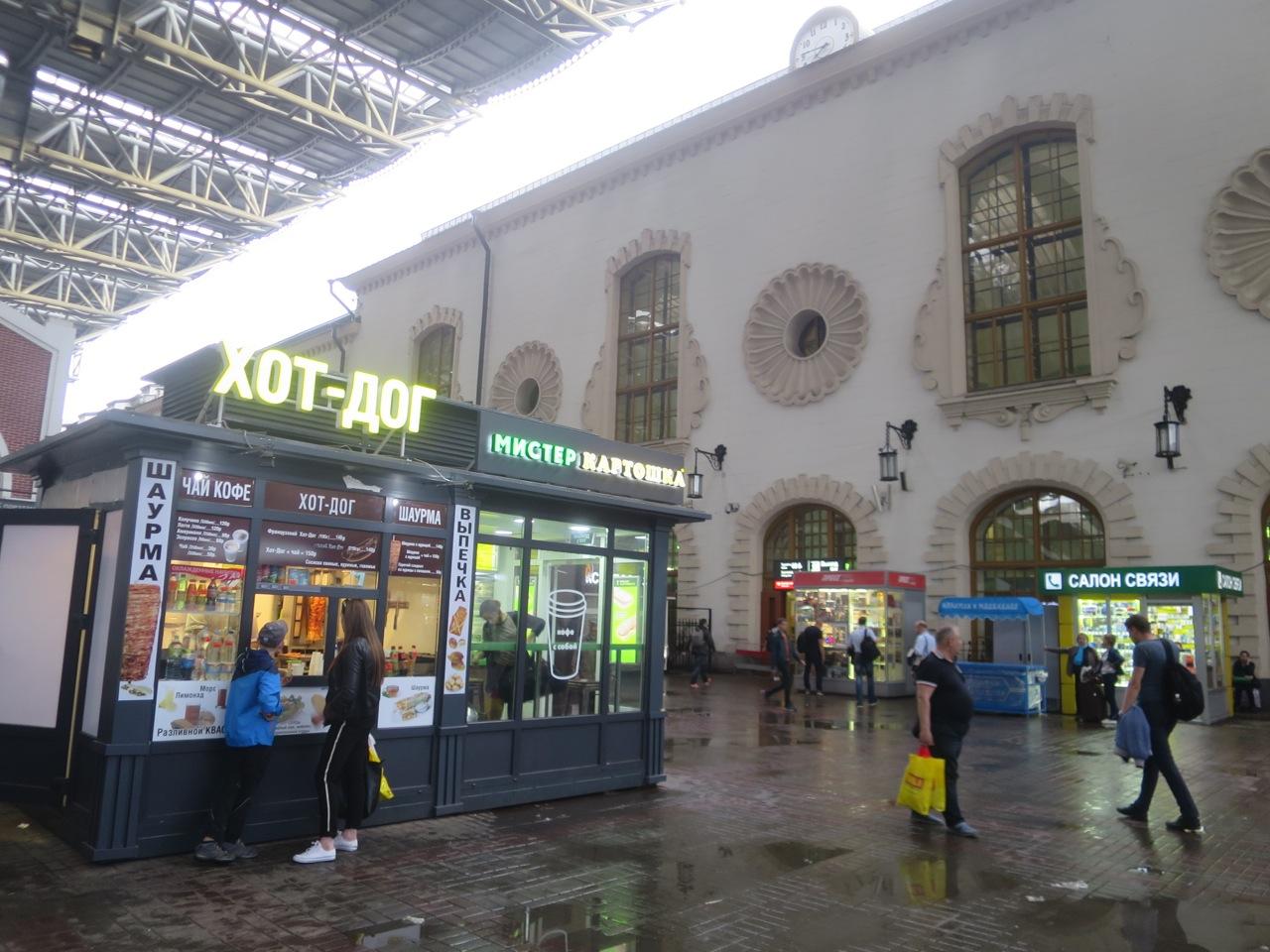 Kazan 1 04