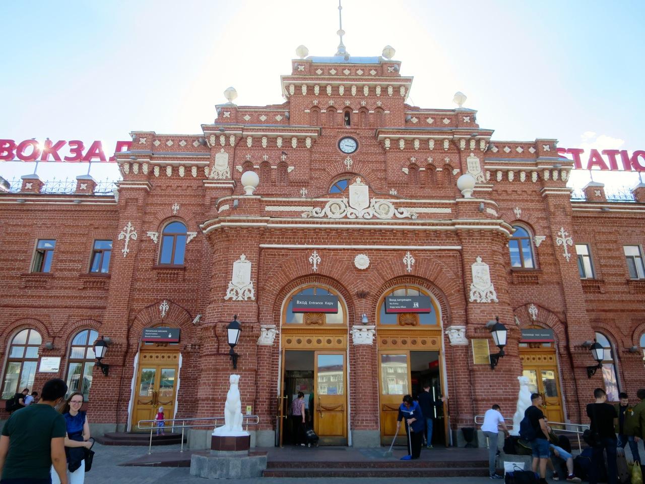 Kazan 1 11