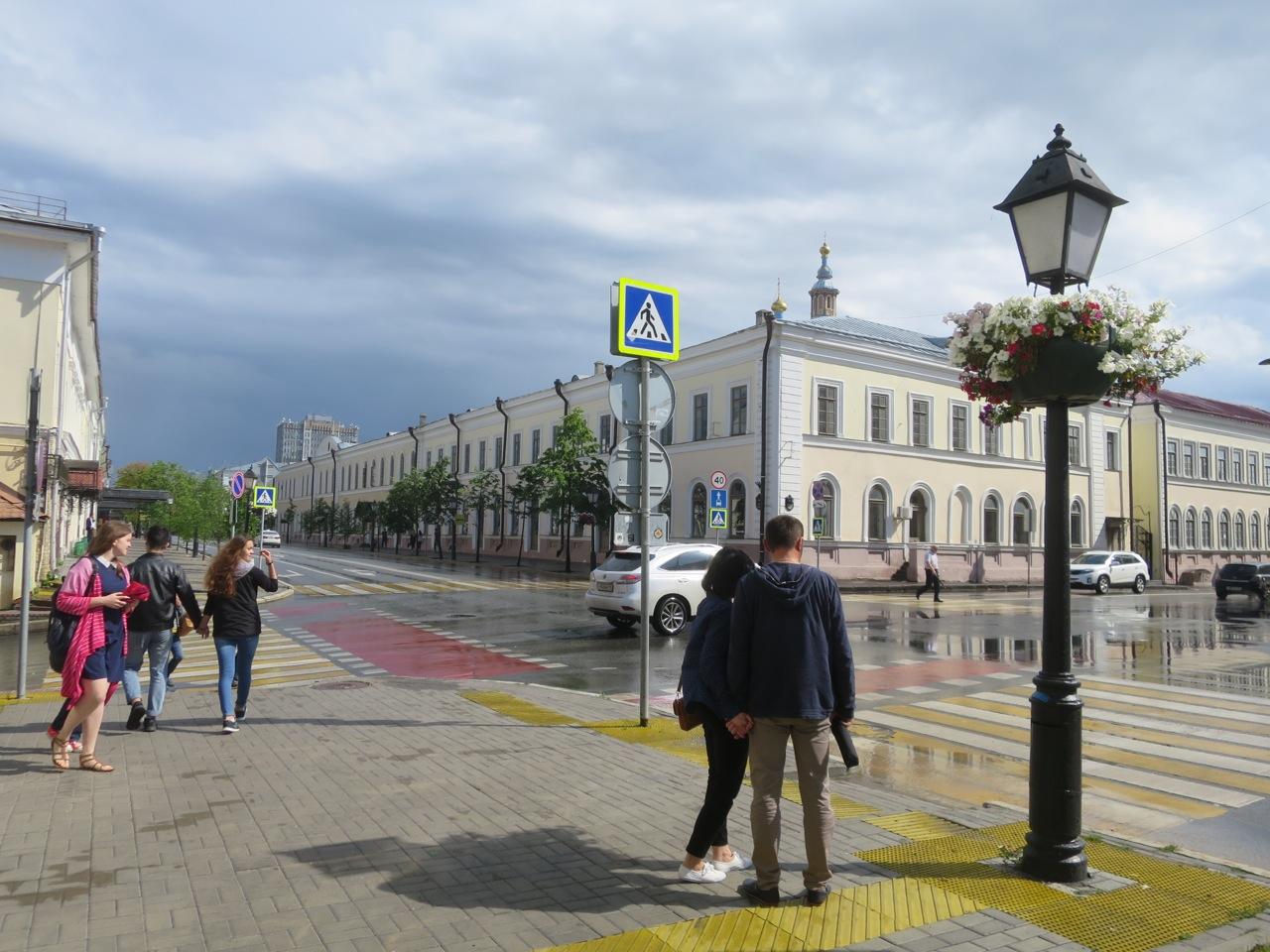 Kazan 1 12