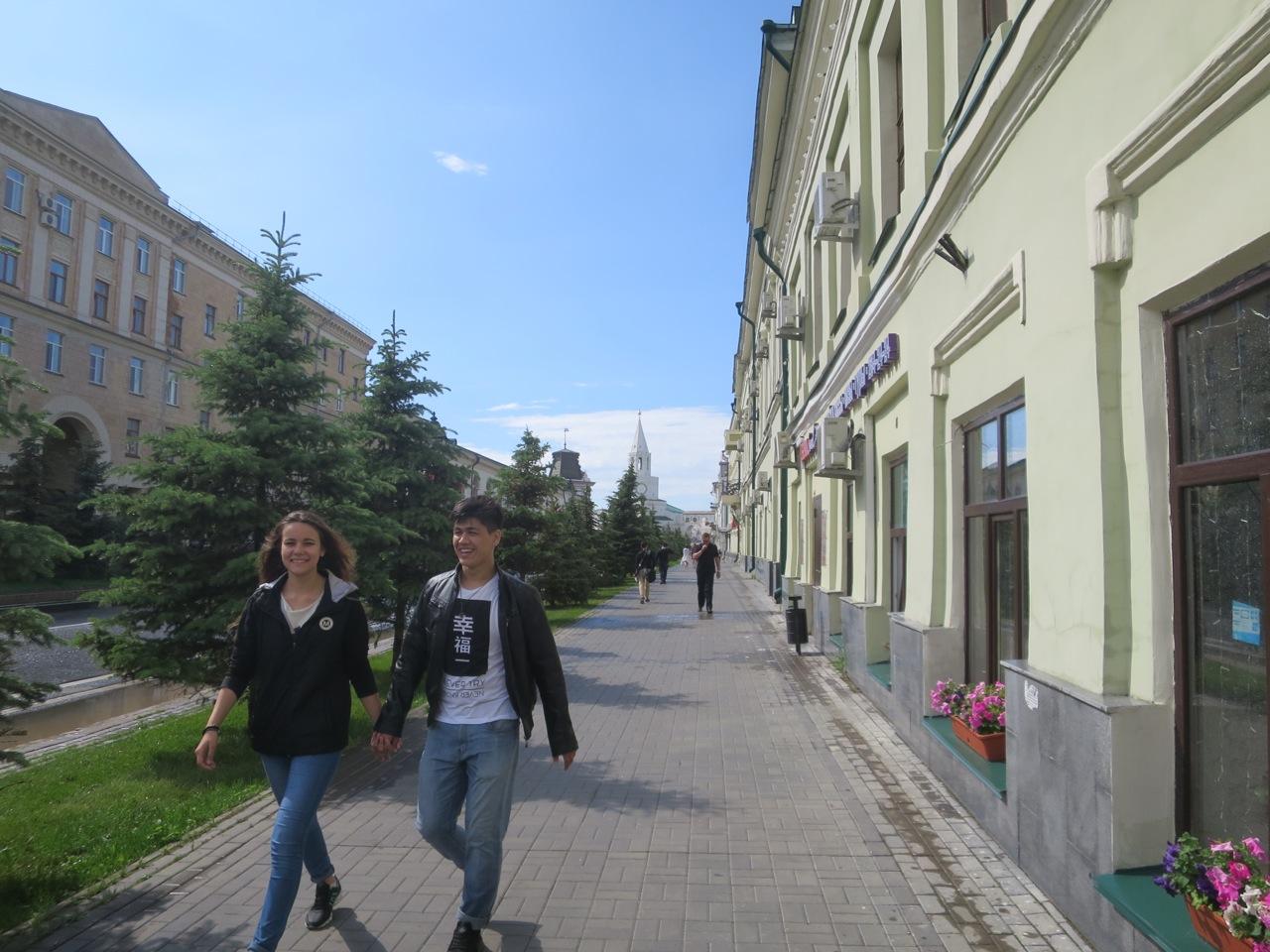 Kazan 1 13