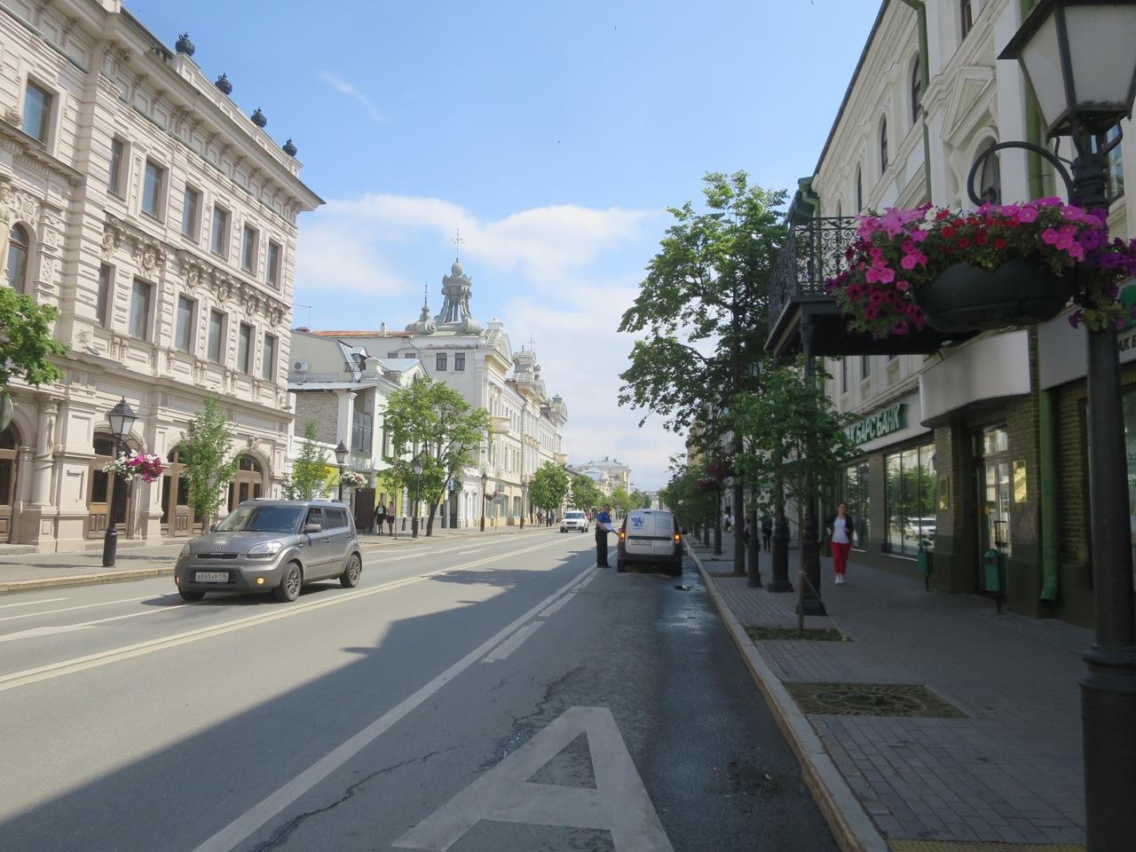 Kazan 1 14