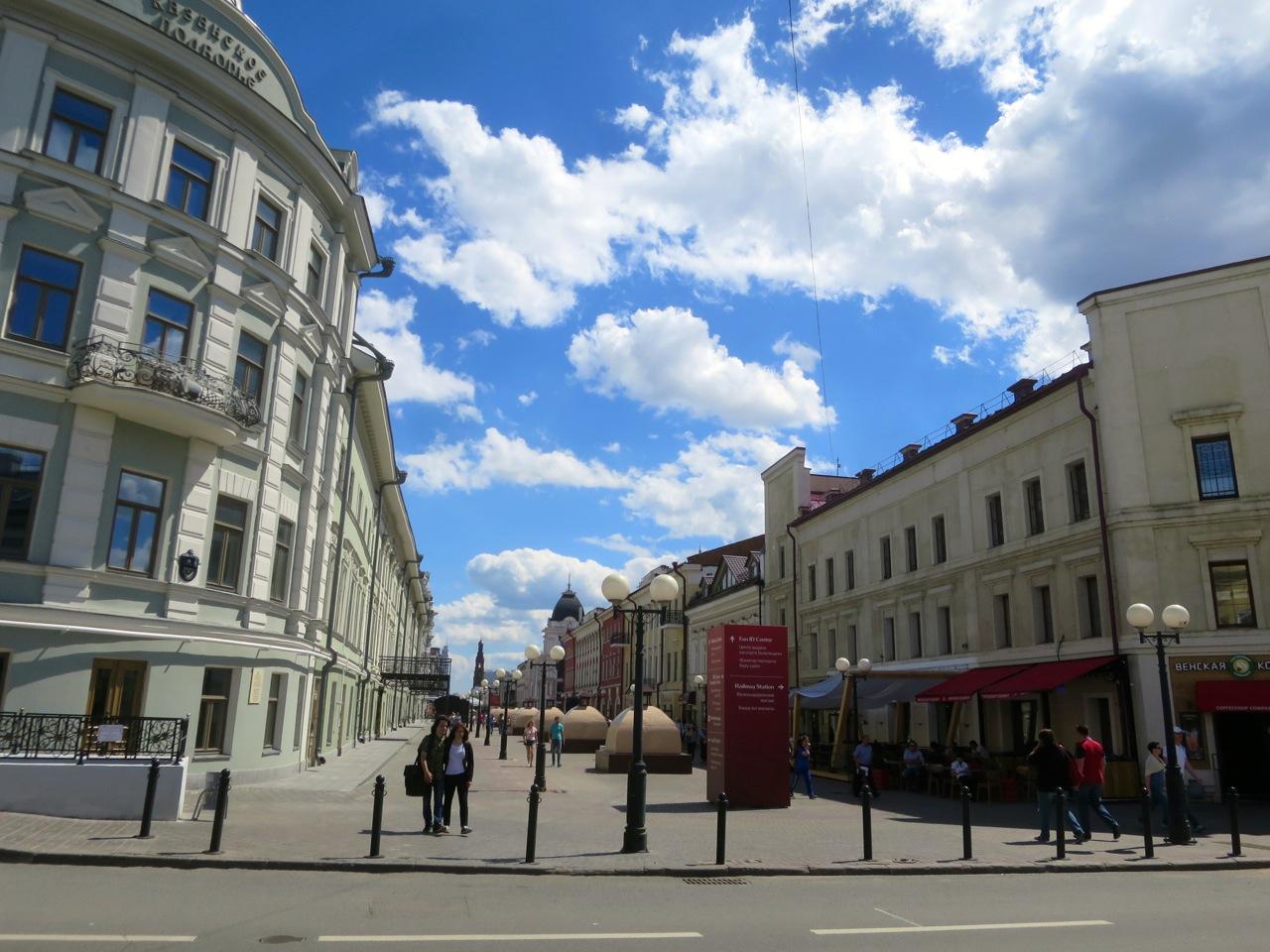 Kazan 1 15