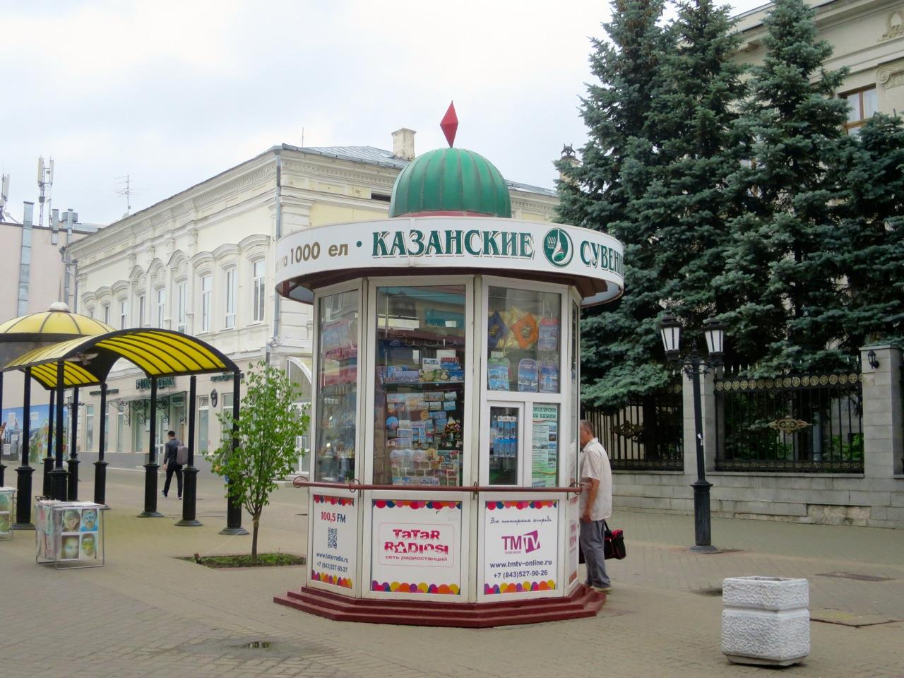 Kazan 1 17