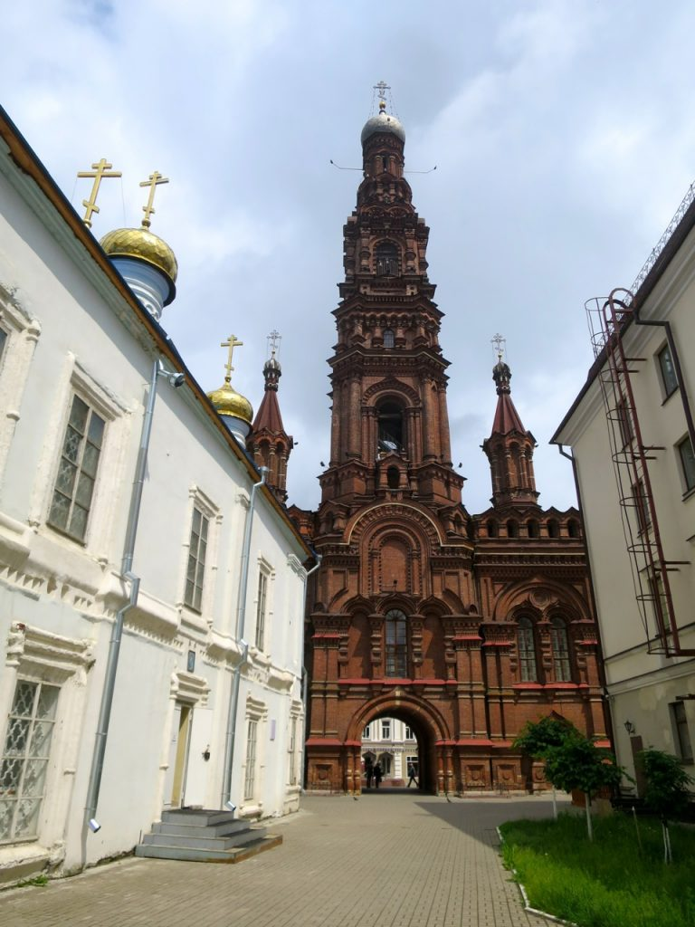 Kazan 1 19