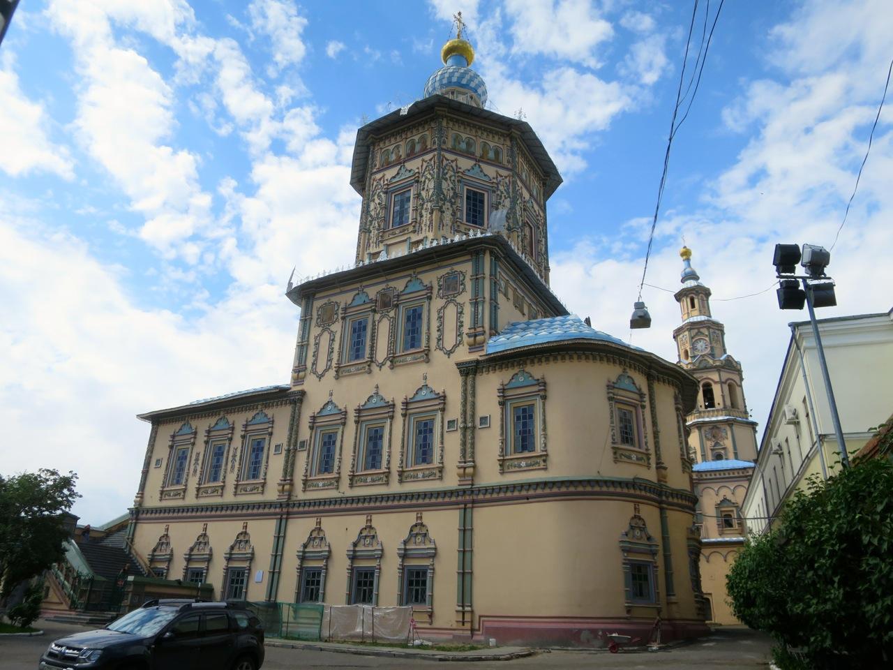 Kazan 1 20