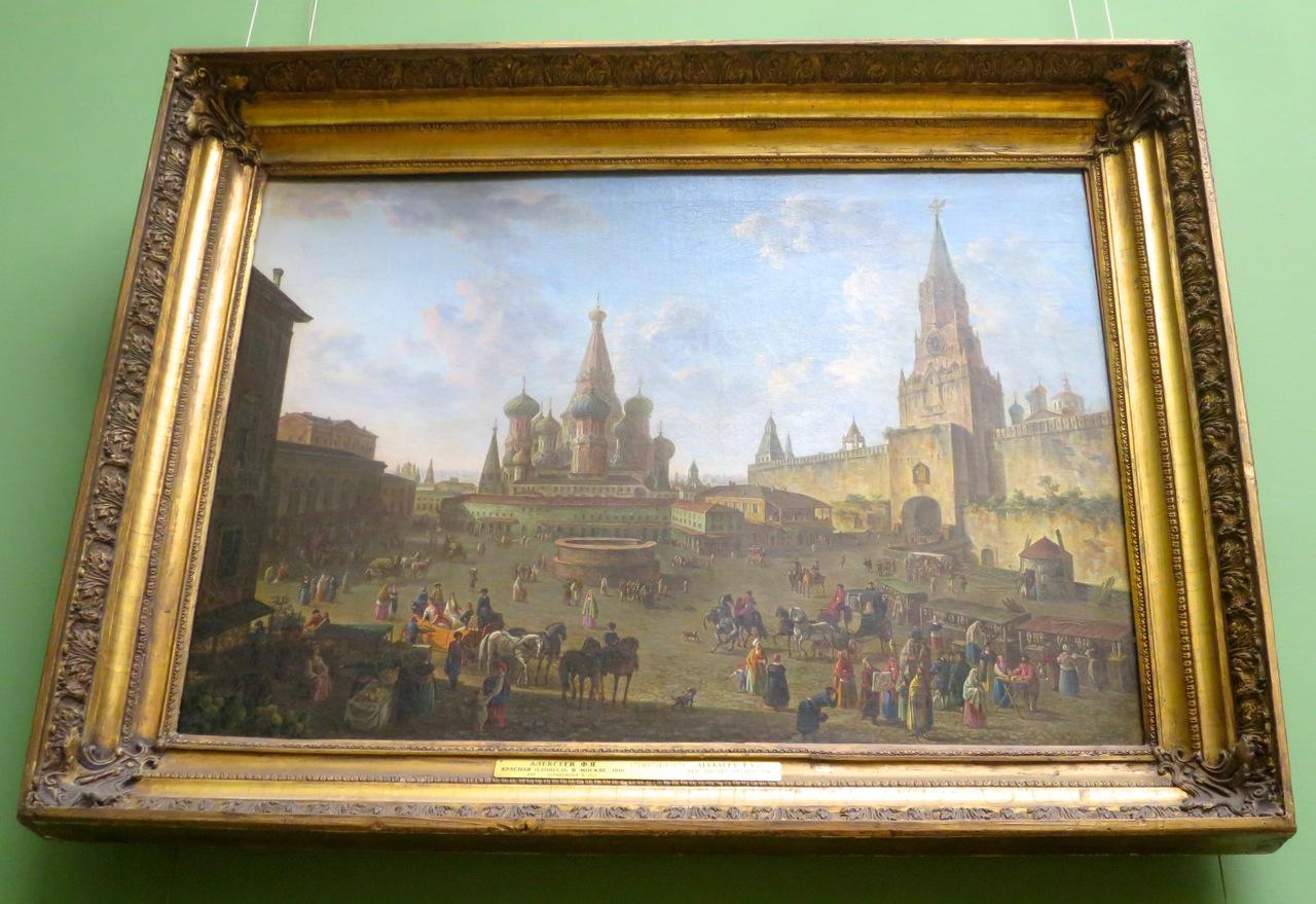 Moscou 4 05