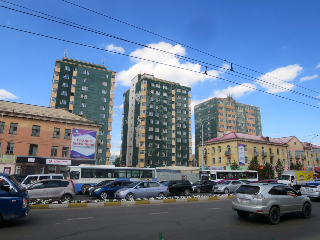 Ulaanbaatar 1 11
