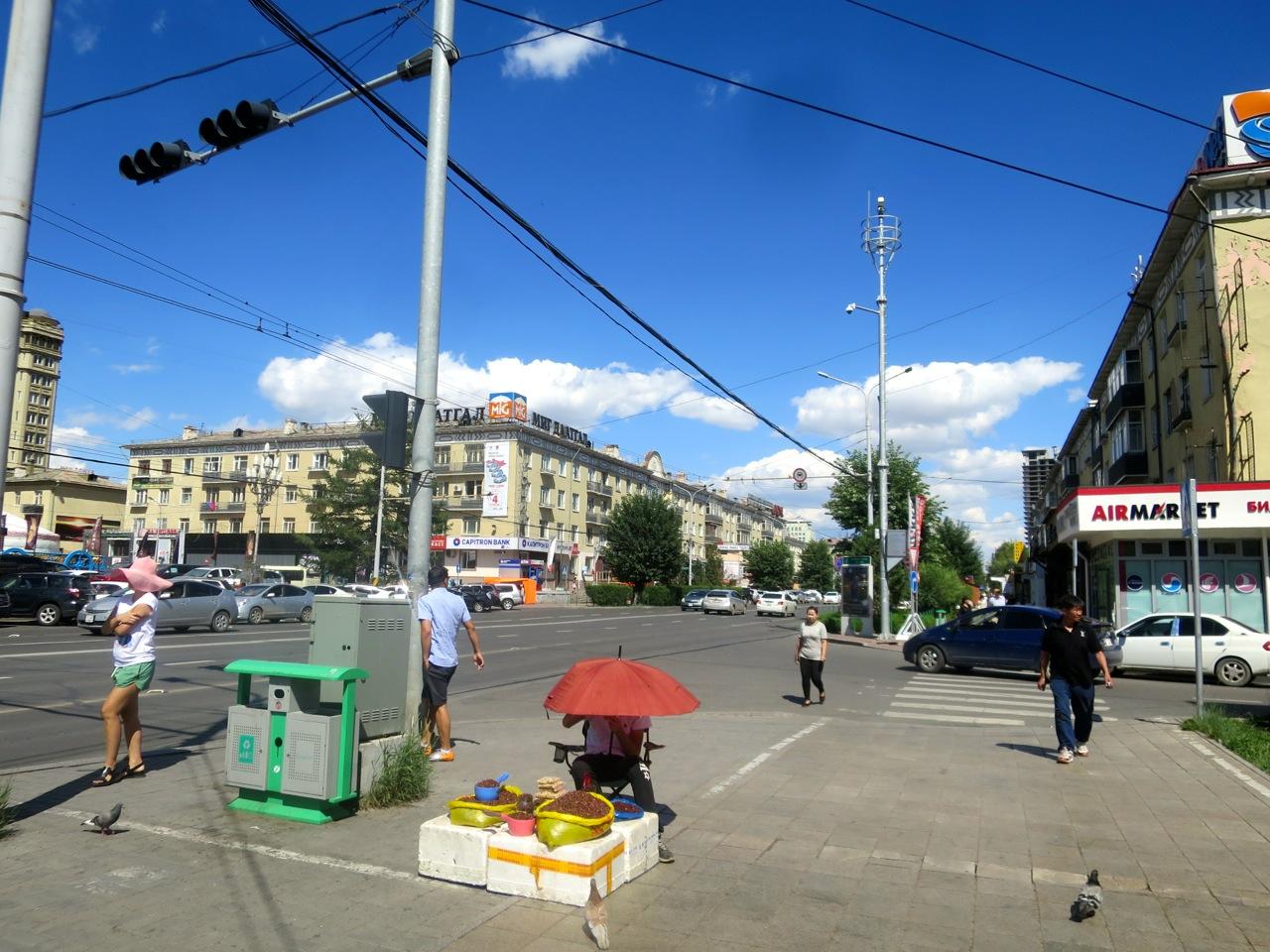 Ulaanbaatar 1 12