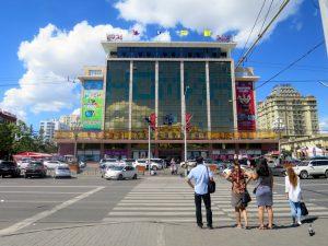 Ulaanbaatar 1 13