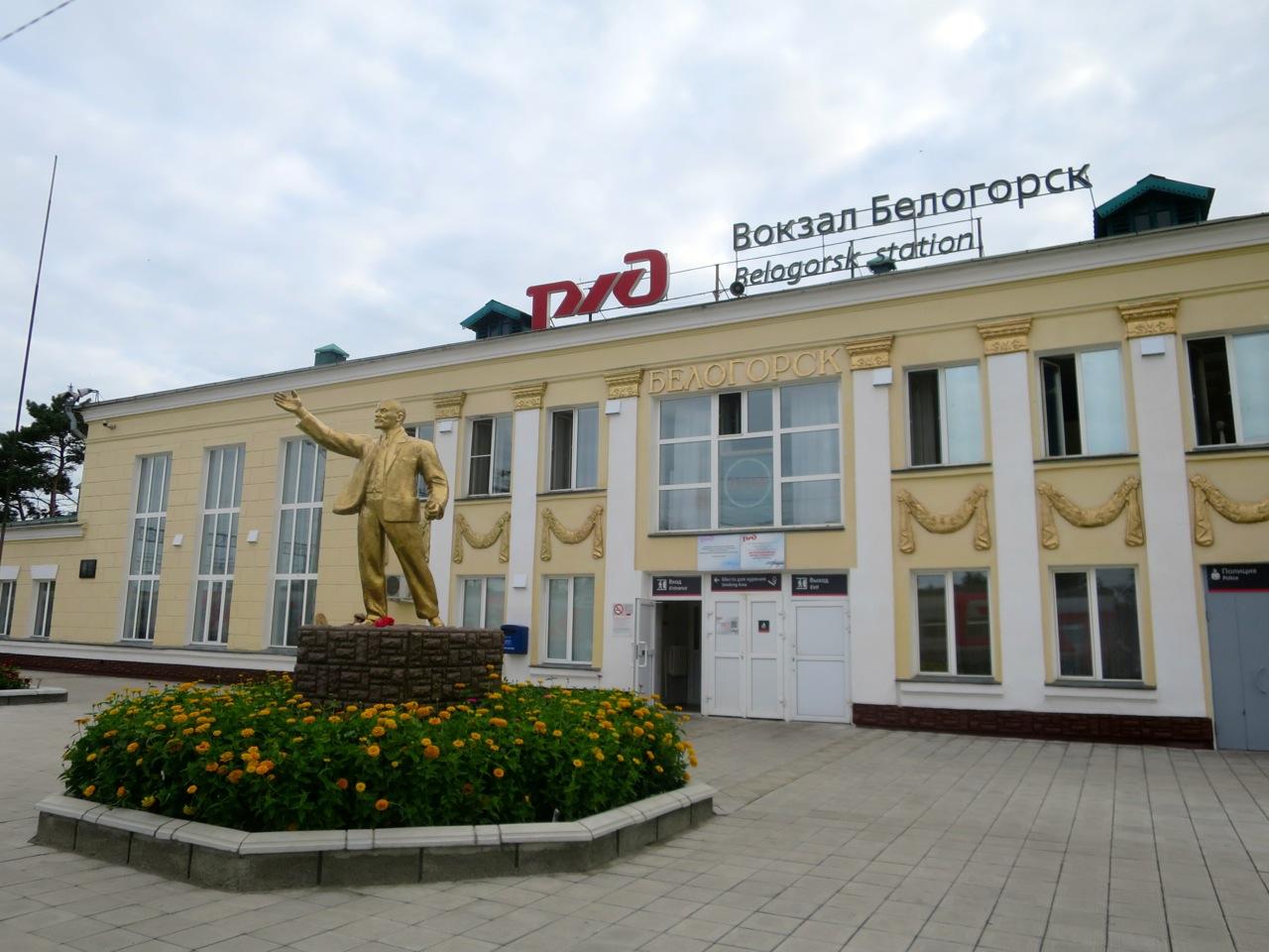 Belogorsk 1 06
