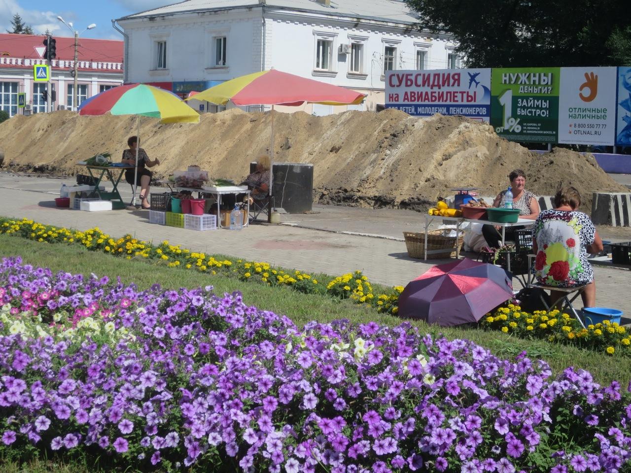 Belogorsk 1 08