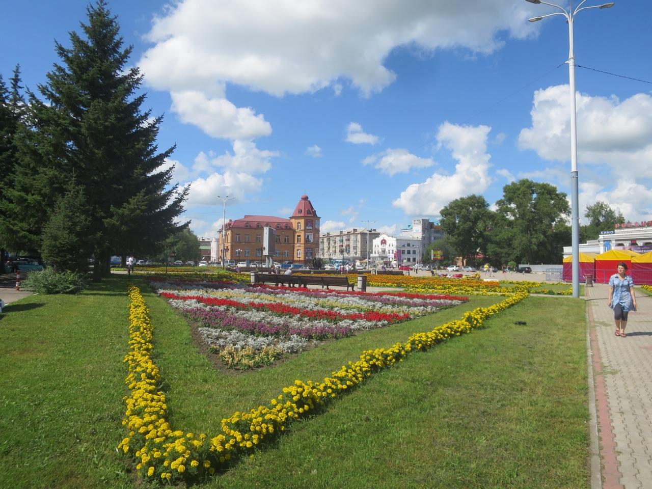 Belogorsk 1 09