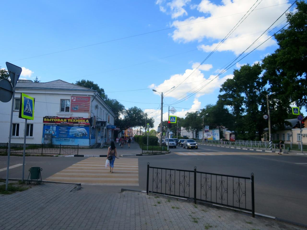 Belogorsk 1 11
