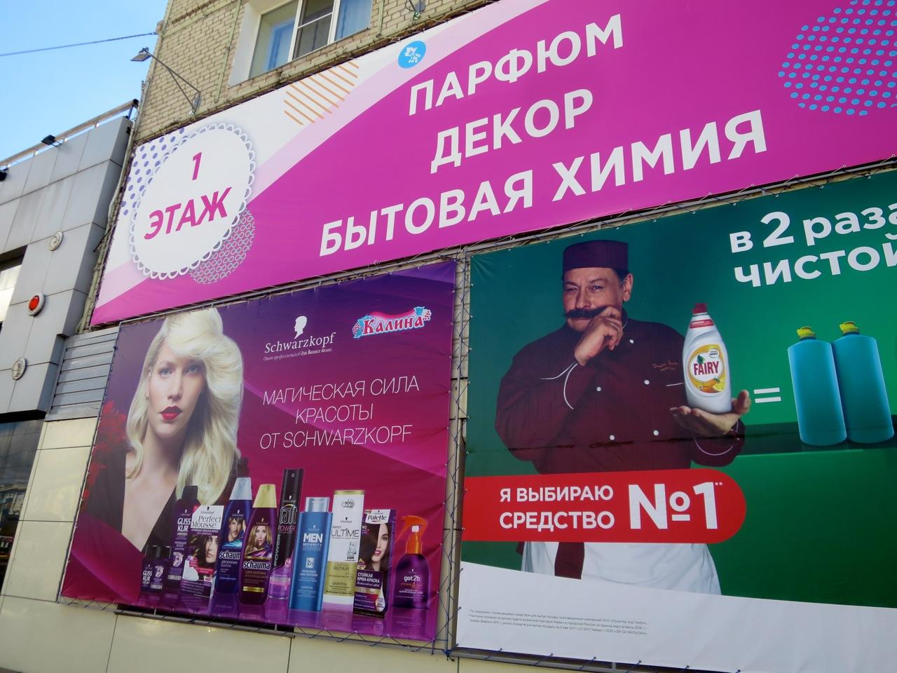 Belogorsk 1 12
