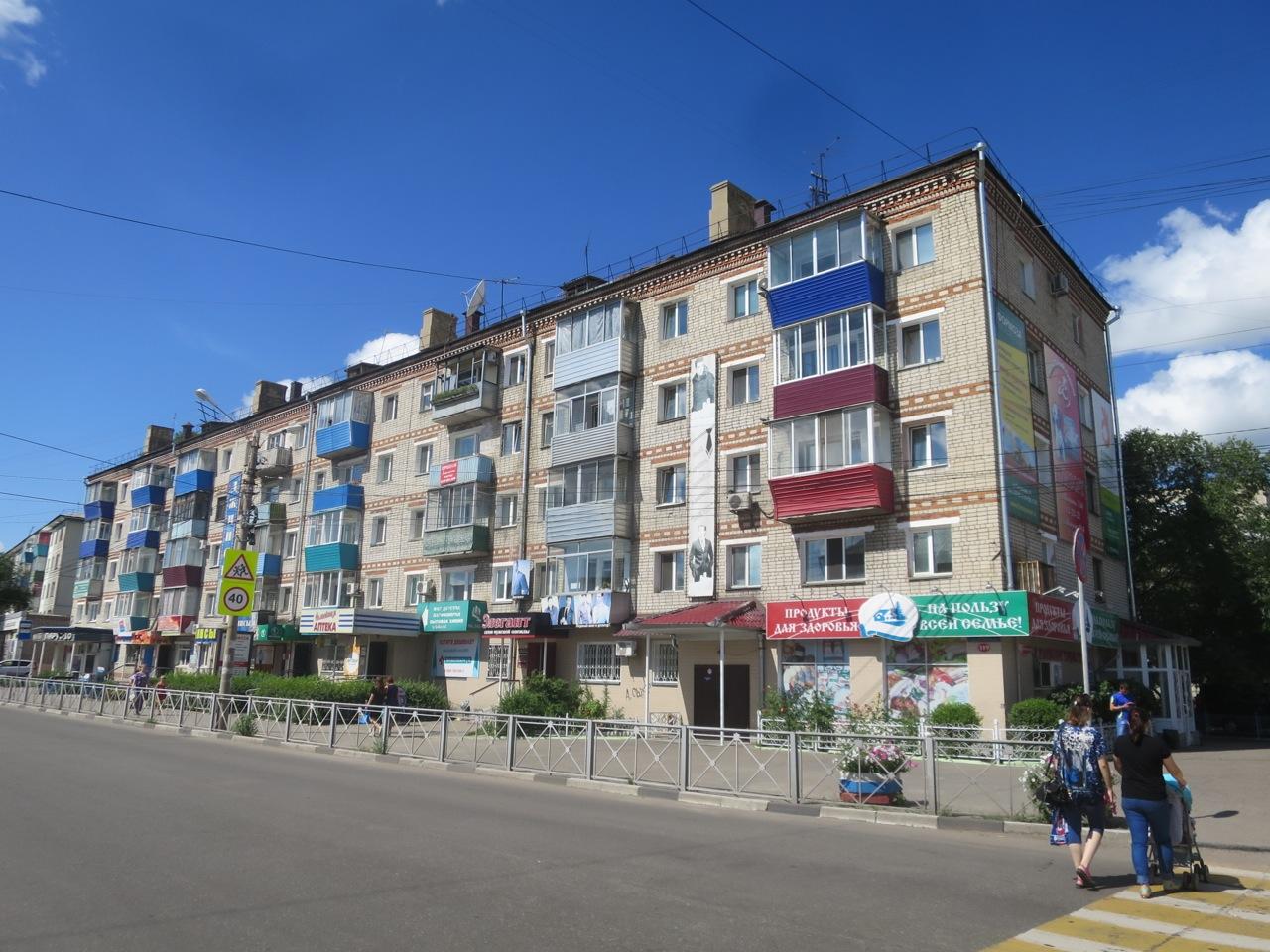 Belogorsk 1 13