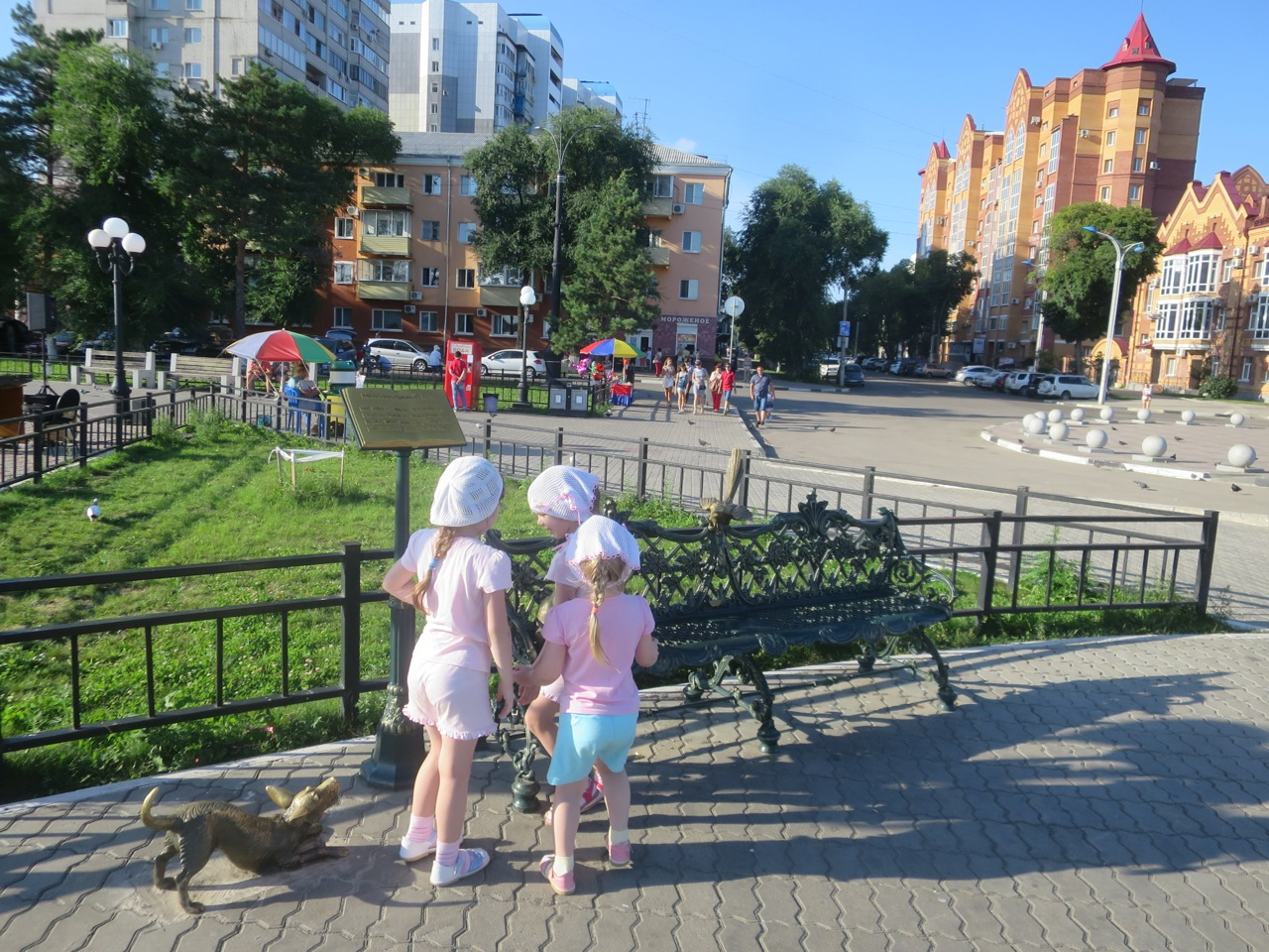 Blagoveshchensk 1 02