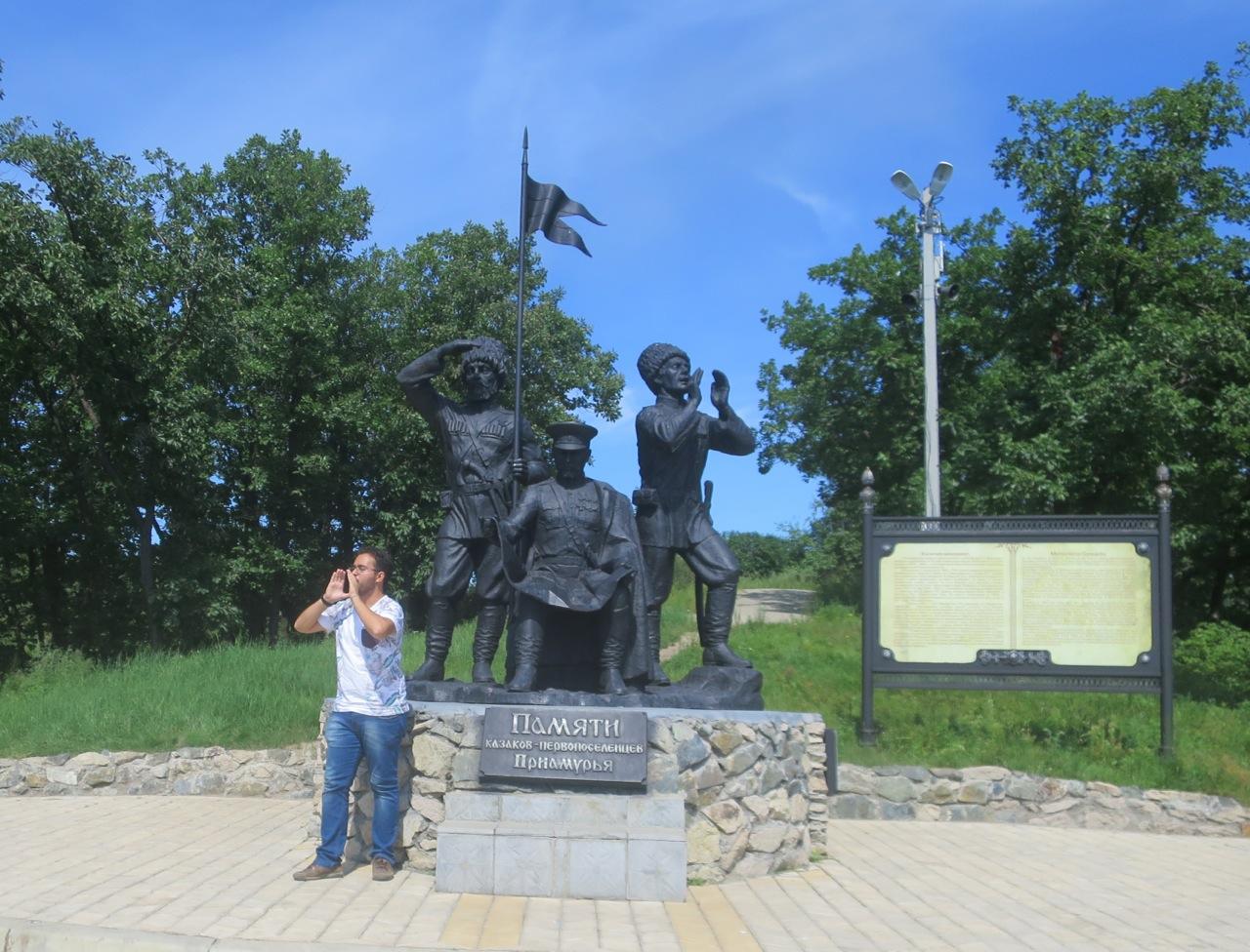 Blagoveshchensk 1 05