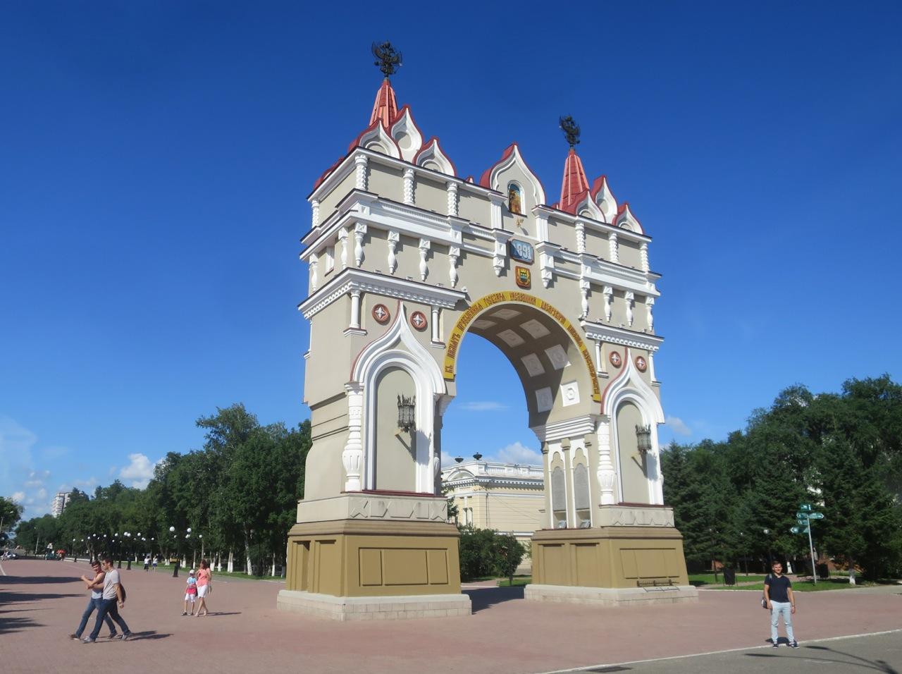 Blagoveshchensk 1 08