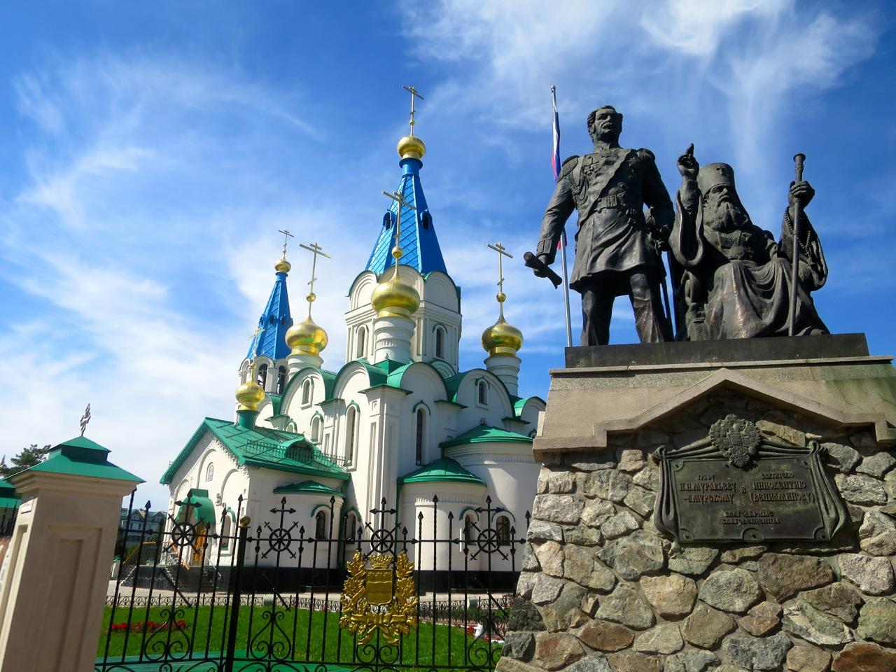 Blagoveshchensk 1 10